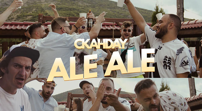 СкандаУ - Ale Ale